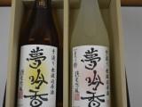 「夢吟香」 発売開始!新酒発表会開催!