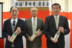 勲碧酒造の村瀬社長と夢吟香生産組合長の稲山久男さんと安達組合長