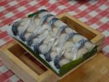 女性部 鯖寿司作り行われる!