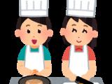 新鮮!地場産!!野菜料理フェアを開催します