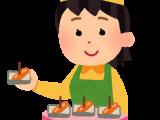 女性部江南支部 健康料理教室
