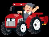 平成29年度JA愛知北農機具等購入応援事業について