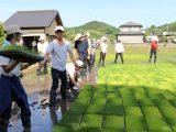 名古屋経済大学体験型プロジェクト「名経米を作ろう!」に協力