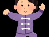 JA愛知北犬山南部支部女性部の太極拳クラブが紹介されました