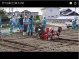 若手営農担当職員研修を行いました【動画】