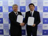 江南市教育委員会と協定を締結しました