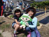 岩倉市子ども会連絡協議会主催「親子でイモイモ大作戦」に協力しました