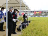 第126回愛知県農業祭献穀事業「刈穂祭」開催