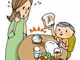 私の食育日記 食品に付くカビを防ぐ