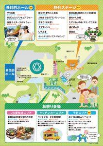 181100_JA_aichikita_A4_u_4k
