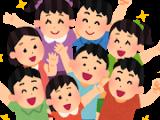 古知野南学童保育所を訪問しました