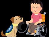 日本介助犬協会へ募金活動を行いました