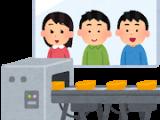犬山市子ども大学「ライスセンター見学」