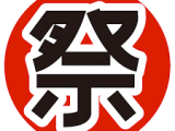 産直センター扶桑店 6周年祭 開催