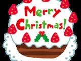 岩倉親子料理教室「イチゴたっぷりクリスマスケーキを作ろう」