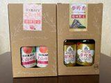 6月1日~「犬山の桃チューハイ・夢吟香スパークリング清酒」お得です