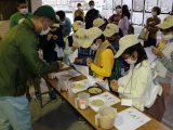 犬山市子ども大学第1回「お米ができるまで」開催しました