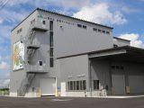 JAあいち尾東が岩倉ライスセンターを視察しました