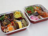 岩倉支店が「おせちの勉強をしておせち料理をつくろう」を開催しました