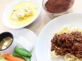 大口フレッシュミズがイタリア料理教室を開催しました。