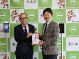 2/9 犬山市「地域・農業活性化活動助成」の贈呈式がおこなわれました