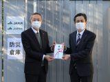 2/19 大口町「地域・農業活性化活動助成」防災倉庫の贈呈式をおこないました
