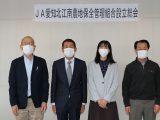 「JA愛知北江南農地保全管理組合設立総会」を開催しました