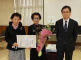JA愛知女性協議会70周年記念大会