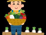 農業塾 野菜づくり家庭菜園コース 開講式を行いました