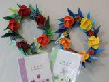 女性部江南支部「押し花おくすり手帳、折り紙フラワーリースづくり」を開催しました